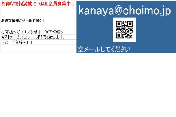 kayaya バーコード